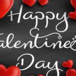 Feliz Dia de San Valentin con Imagenes 2022